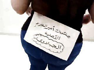 araber bbw 5